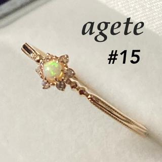 agete - アガット agete オパール リング フラワー アガットリング  K10