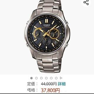 カシオ(CASIO)の【ソーラー電波】カシオ リニエージ LIW-M610(腕時計(アナログ))