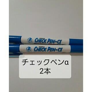 ゼブラ(ZEBRA)の≪ポイント消化≫ZEBRA チェックペンα WYT20-BL 青 2本(ペン/マーカー)
