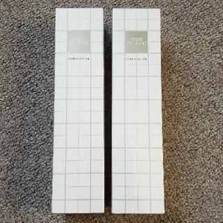 シセイドウ(SHISEIDO (資生堂))のザ・ギンザ ハイブリッドジェルオイル 2本セット(美容液)
