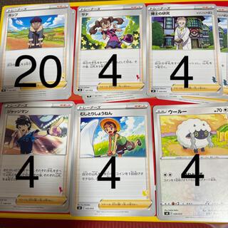ポケモン(ポケモン)のポケモンカード まとめ ファミリーポケモンカードゲーム サポート グッズ 雷 他(シングルカード)
