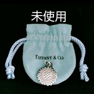 Tiffany & Co. - 未使用*TIFFANY*ティファニー ひまわりトップと証明カードとミニ保存袋付き