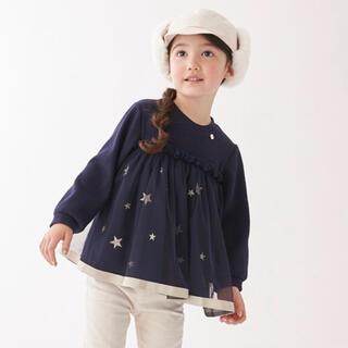 プティマイン(petit main)のプティマイン 110 星チュールドッキングTシャツ(Tシャツ/カットソー)