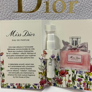 ディオール(Dior)のディオール☆オードゥパルファン ミスディオール(香水(女性用))
