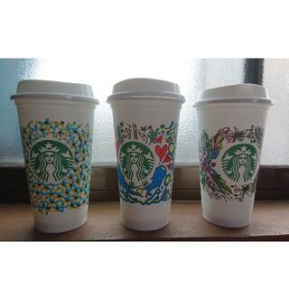 スターバックスコーヒー(Starbucks Coffee)のスターバックスコーヒーカップセット(グラス/カップ)