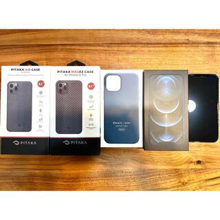 iPhone - iPhone12pro パシフィックブルー 256GB simフリー