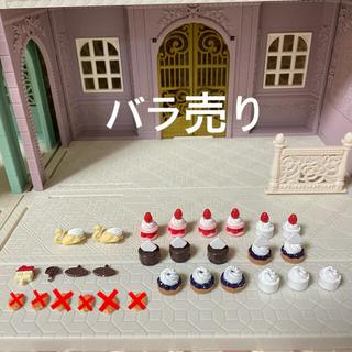 EPOCH - シルバニアファミリー こだわりパティシエのケーキ屋さん 小物②