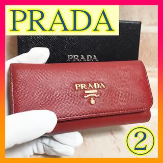 PRADA - 付属品あり  プラダ PRADA  サフィアーノ  キーケース  フッコ