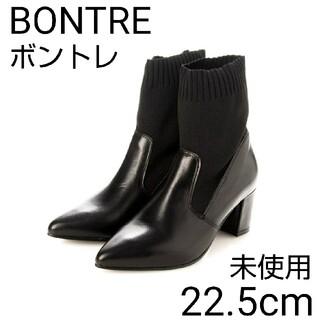 DEUXIEME CLASSE - 未使用 ボントレ レザー ブーツ ローファー パンプス ハイヒール 革靴 本革