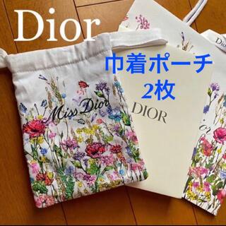 クリスチャンディオール(Christian Dior)のミスディオール イベント限定 ノベルティ巾着 ポーチ 2枚(ポーチ)