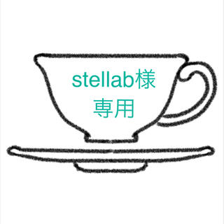 オオクラトウエン(大倉陶園)のstellab様専用(グラス/カップ)