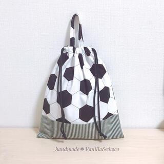 サッカーボール×ストライプ 体操着袋(外出用品)