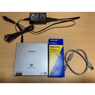 パナソニック(Panasonic)のPanasonic ポータブルDVDドライブ LF-P968C(その他)
