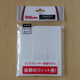 wilson - 【新品未使用】ウィルソン テニスグリップテープ ウェットタイプ白3本