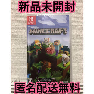 Nintendo Switch - 【新品】マインクラフト Switch