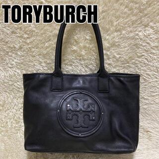 トリーバーチ(Tory Burch)のトリーバーチ トートバッグ スタッズ デカロゴ オールレザー 黒 大容量 A4可(トートバッグ)