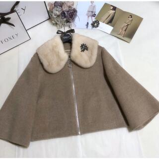 FOXEY - フォクシー《Ring Jacket》ナチュラル 店舗限定カラー 40