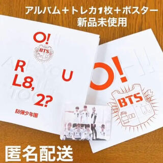 BTS o!rul8.2?