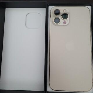 iPhone - iPhone 12 pro max 128GB ゴールド 美品