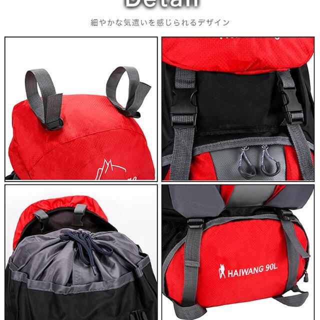 【新品】アウトドア リュック 登山 バック 大容量 軽量 旅行 キャンプ 災害用 メンズのバッグ(バッグパック/リュック)の商品写真