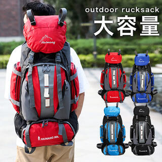 【新品】アウトドア リュック 登山 バック 大容量 軽量 旅行 キャンプ 災害用