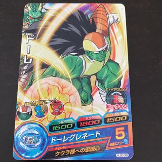 BANDAI - スーパードラゴンボールヒーローズ ドーレ HJ2-36 戦闘力制限ユニット
