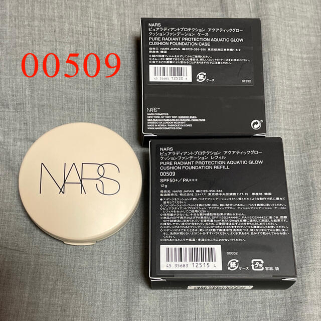 NARS(ナーズ)のNARS ピュアラディアントプロテクション クッションファンデーション コスメ/美容のベースメイク/化粧品(ファンデーション)の商品写真