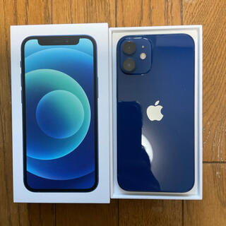 iPhone - iPhone 12 mini 128GB