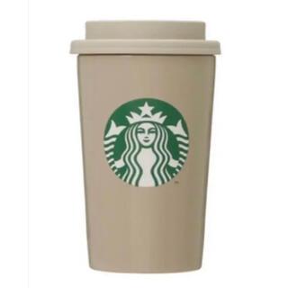 スターバックスコーヒー(Starbucks Coffee)のスターバックス ステンレスTOGOカップタンブラーベージュ355ml(タンブラー)