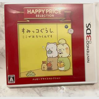 すみっコぐらし 3DS  ここがおちつくんです 3DS
