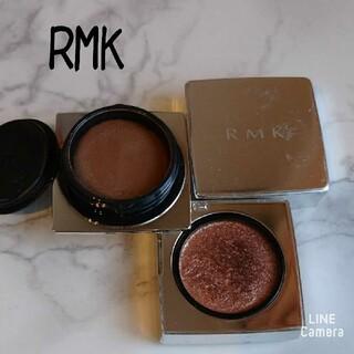 アールエムケー(RMK)のRMK♡インジーニアス クリーム&パウダーアイズ 05 ブラウンゴールド(アイシャドウ)