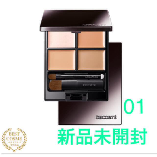 COSME DECORTE(コスメデコルテ)のトーンパーフェクティング パレット 01 コスメ/美容のベースメイク/化粧品(コンシーラー)の商品写真