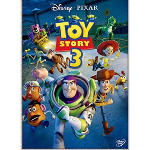 ディズニー トイ・ストーリー3 DVDのみ、トイストーリー、トイストーリーDVD エンタメ/ホビーのDVD/ブルーレイ(キッズ/ファミリー)の商品写真