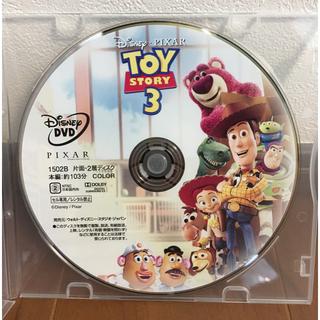ディズニー トイ・ストーリー3 DVDのみ、トイストーリー、トイストーリーDVD