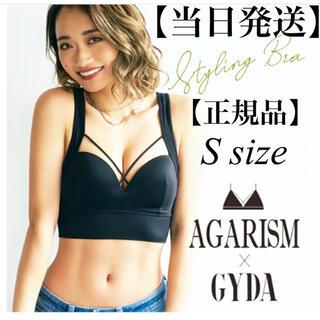 GYDA - アガリズム×GYDA アップミースタイリングブラ S 1袋【新品】【正規品】