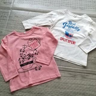 ★キッズ 長袖Tシャツ 2枚組