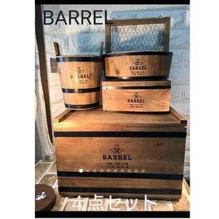 ☆新入荷【BARREL】木箱 プランターセット4点 ガーデニング デコレーション
