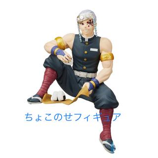 BANPRESTO - 【新品未開封】鬼滅の刃 ちょこのせフィギュア 宇髄天元