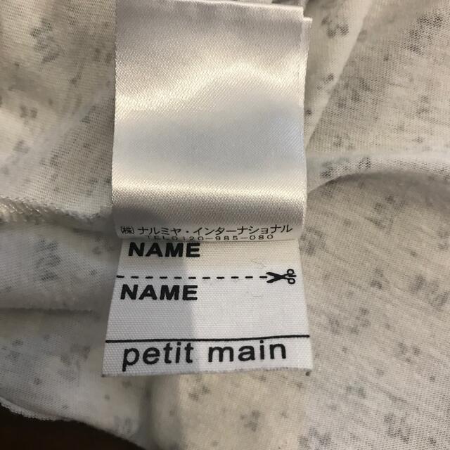 petit main(プティマイン)のプティマイン トップス  ★サイズ 90 キッズ/ベビー/マタニティのキッズ服女の子用(90cm~)(Tシャツ/カットソー)の商品写真