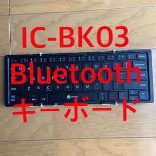 iclever Bluetooth キーボード IC-BK03