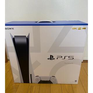 PlayStation - PlayStation5 ディスクドライブ搭載