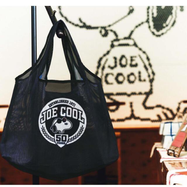【即購入OK・送料無料】GLOW9月号付録 レディースのバッグ(エコバッグ)の商品写真