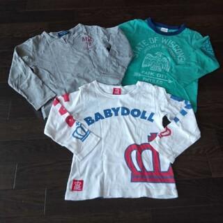 ベビードール(BABYDOLL)のTシャツ 長袖 110 男の子 カットソー キッズ 3枚セット シャツ 子ども服(Tシャツ/カットソー)