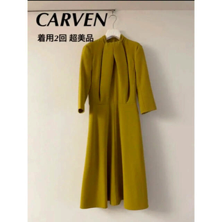 CARVEN - ★着用2回超美品★CARVEN カルヴェン フレアワンピース