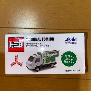 タカラトミー(Takara Tomy)のトミカ アサヒ飲料 コラボトラック 非売品(ノベルティグッズ)