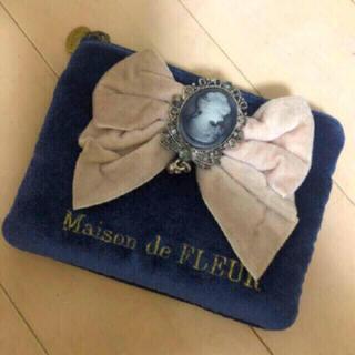 メゾンドフルール(Maison de FLEUR)の【新品未使用】 カメオ付きポーチ(ポーチ)