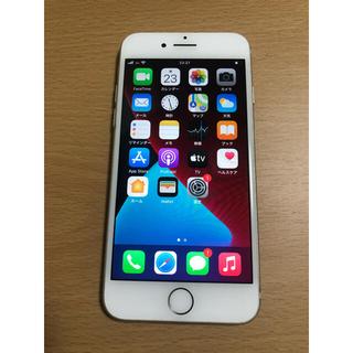 iPhone7 128gb シルバー Apple スマホ