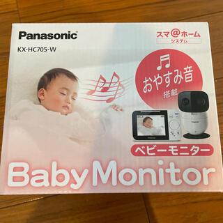 パナソニック(Panasonic)のPanasonic ベビーモニター KX-HC705-W(その他)