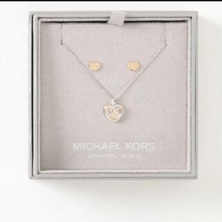 マイケルコース(Michael Kors)のMICHAEL KORS ネックレス&ピアス(ネックレス)