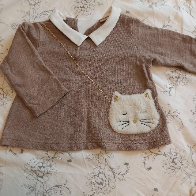 petit main(プティマイン)のプティマイン 80 長袖 レギンス 2点セット キッズ/ベビー/マタニティのベビー服(~85cm)(シャツ/カットソー)の商品写真
